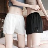 寬松安全褲防走光女夏季薄款冰絲無痕可外穿不卷邊防狼保險打底褲【美眉新品】