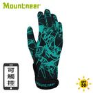 【Mountneer 山林 抗UV印花觸控手套《草綠》】11G05/觸控手套/觸控手機/手套/防曬手套/機車族