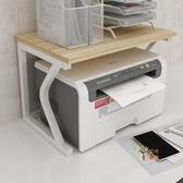 打印機架子 置物架針式落地桌面多層電腦辦公室桌子上放的收納架子支架T 3色