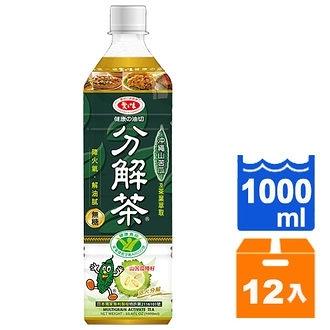 愛之味分解茶沖繩山苦瓜(無糖)1000ml(12入)/箱