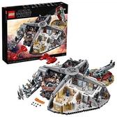 LEGO 樂高 75222 Betrayal at Cloud City