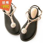 amai閃耀寶石珍珠夾腳涼鞋 裸杏
