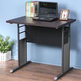 Homelike 巧思辦公桌-加厚桌面80cm桌面:胡桃/桌腳:白/飾板:灰