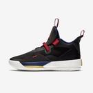 Nike Air Jordan XXXI...