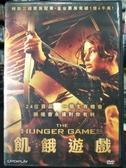 挖寶二手片-C83-正版DVD-電影【飢餓遊戲1】-珍妮佛勞倫斯(直購價)
