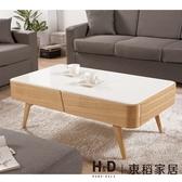 貝爾瓦大茶几(20CM/242-2)/H&D東稻家居