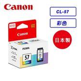 Canon CL-57彩色墨水匣(含噴頭) 原廠墨水匣【迪特軍】