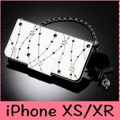 【萌萌噠】iPhone X XR Xs Max  韓國水晶花保護套 水鑽水晶花側翻皮套 支架插卡 帶掛鍊 手機殼 軟殼