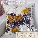 【羅蘭絲】菊抱枕套(45x45cm)棉麻...