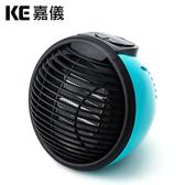 【KE嘉儀】輕巧型PTC陶瓷電暖器 藍色 (KEP-08B)