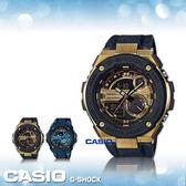CASIO 卡西歐 手錶專賣店 GST-200CP-9A 時尚雙顯 G-SHOCK男錶 樹脂錶帶 礦物玻璃