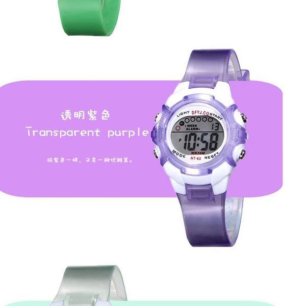 兒童手錶女孩男孩防水夜光小學生手錶女童運動電子表時尚正韓手錶【雙十一狂歡】