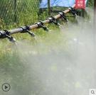 自動灑水機 霧化噴淋噴頭園藝家用自動澆水澆花神器農用噴霧器頭降溫除塵系統 小宅君