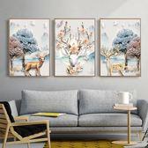 客廳裝飾畫沙發背景三聯掛油畫北歐風格現代簡約餐廳玄關WY【情人節禮物限時八五折】