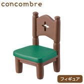 Hamee 日本 DECOLE concombre 昭和喫茶店 療癒公仔擺飾 咖啡店餐椅/綠 586-746885