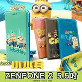 E68精品館 正版 小小兵 華碩 ZENFONE2 5.5 神偷奶爸 隱形磁扣 皮套 手機套 保護套 軟殼 卡通可愛 ZE550