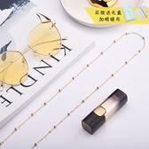 錶帶 眼鏡錬條掛脖創意復古簡約掛繩防滑金屬裝飾錬女時尚太陽墨鏡錬子   英賽爾3C數碼店