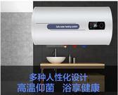 220V使用家用智慧速熱儲水式電熱水器即熱變頻洗澡淋浴40L/50/60/80/100升DF  都市時尚