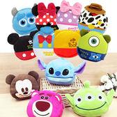 迪士尼 Disney 加厚拉鍊小收納包/化妝包 乙入 多款可選 ◆86小舖◆