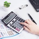 得力計算器財務會計專用計算器注會考試注冊多功能 雙十二全館免運