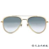 HELEN KELLER 林志玲代言 H8756 N33 (透明-金) 飛官款 水銀 偏光太陽眼鏡 久必大眼鏡