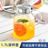 冷水壺茶壺玻璃涼水壺瓶大容量泡茶家用北歐耐高溫【極簡生活】