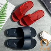 純色拖鞋夏季防滑耐磨厚底家用室內居家軟底浴室涼拖【宅貓醬】