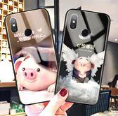 華為 nova3 nova3i nova3e 手機殼 豬小屁 鋼化玻璃殼 卡通可愛豬 防摔軟邊保護殼 保護套 手機套