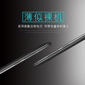本派華為nova4背夾充電寶榮耀nova3手機殼式電池超薄便攜