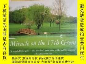 二手書博民逛書店Miracle罕見on the 17th GreenY180150 james patterson Hache