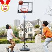 兒童籃球架子兒童成人室內落地式籃球框可升降移動家用籃球架戶外 igo免運