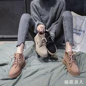 馬丁靴 馬丁靴女秋新款英倫風學生韓版百搭短靴網紅切爾西靴 LN2873 【極致男人】