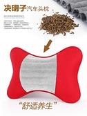 車用枕頭 汽車頭枕護頸枕一對裝車內車用靠枕抱枕通用透氣車載座椅枕頭用品 交換禮物