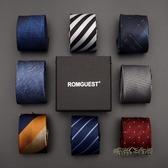 romguest領帶男士韓版6cm窄休閒商務職業學生女正裝新郎結婚襯衫「時尚彩虹屋」