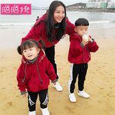 親子裝冬裝母女裝大學T加絨加厚韓版母子裝秋季2018新款潮洋氣網紅