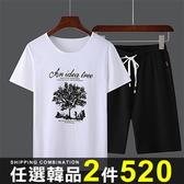 任選2件520運動套裝休閒字母圖案印花短袖短褲兩件運動套裝【08B-M0074】