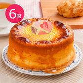 【樂活e棧】父親節蛋糕-岩燒起司蜂蜜蛋糕(6吋/顆,共2顆)