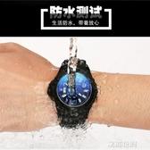 夜光手錶男學生潮流韓版初中兒童男孩電子錶青少年男錶防水石英錶『艾麗花園』