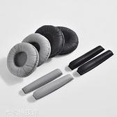 耳機套 PX100皮套PX200耳機套PX100-II海綿套KOSS PP耳套海棉罩PX80耳罩頭戴式頭梁墊改造維修替換 米家