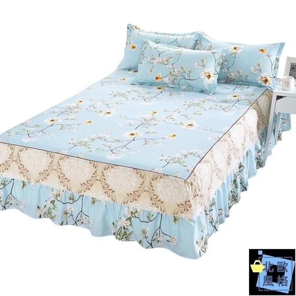 床罩 席夢思床罩床裙式床套單件防塵保護套1.5米1.8m床罩床墊床笠防滑-快速出貨