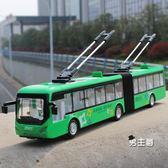 聲光感官玩具公交車模型玩具仿真語音巴士兒童聲光回力合金車城市公共汽車耐摔(1件免運)