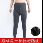 打底褲男 男士褲加厚秋褲打底褲內穿線褲單件男士絨 快速出貨