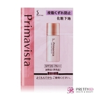 SOFINA 蘇菲娜 Primavista 零油光妝前修飾乳SPF20 PA++(晉級版) (0.4ml)【美麗購】