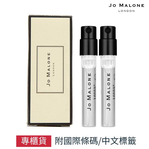 Jo Malone 香水針管小香1.5ml 單入 不含外盒 牡丹/鼠尾草/小蒼蘭/榛果/杏桃花 公司貨【SP嚴選家】
