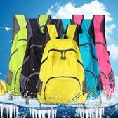 戶外可摺疊後背包超輕便攜旅行背包男女書包兒童運動皮膚包凳山包 限時特惠