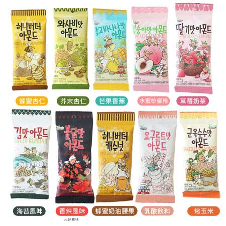 韓國 Toms Gilim 杏仁果 腰果 (小) 蜂蜜杏仁果 芥末 汽水跳跳糖 巧克力 草莓 水蜜桃 杏仁 隨身包 堅果