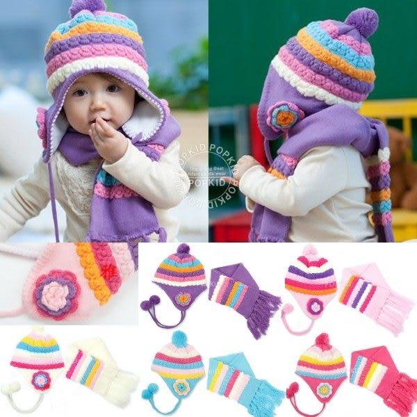 *甜蜜蜜親子童裝*甜美((七彩花朵款))保暖帽+圍巾二件組
