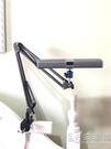投影儀支架微型投影機支架相機摺疊萬向投影儀床頭桌面支架h2  WD小時光生活館