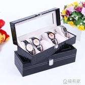 6位皮革手錶盒 手錶箱子 首飾展示收納箱盒 手錶架子 手錶箱   極有家