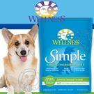 【培菓平價寵物網】Wellness寵物健康》Simple單一蛋白成犬羊肉燕麥食譜狗糧-4磅/包